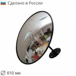 Зеркала - Обзорное зеркало безопасности 610 мм, чёрный кант, 0