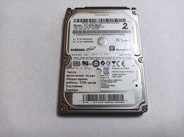 Внутренние жесткие диски - HDD 2.5 Samsung 1Tb, 0