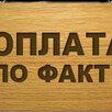 Измельчитель Терка Корнерезка Электр-ий (чер мет) по цене 10390₽ - Кухонные комбайны и измельчители, фото 1