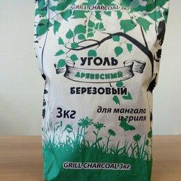 Уголь - Уголь древесный для мангала 3 кг, 0