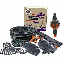 Капельный полив - Набор для капельного полива Жук, 60 растений от водопровода с таймером, 0