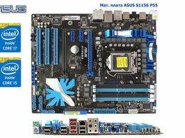 Настольные компьютеры - Мат. плата ASUS S1156 Р55 ATX 4 слота памяти до…, 0