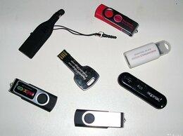 USB Flash drive - флешки 4  и 8 гб, 0