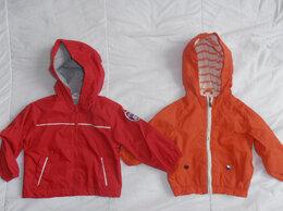 Куртки и пуховики - Ветровки на рост 62-74 см, 0