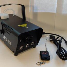 Аксессуары и комплектующие - Новая дымовая машина 500 Вт, 0