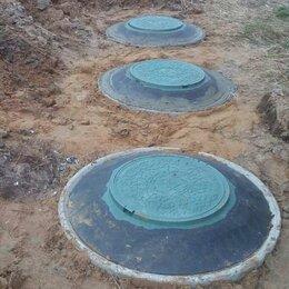 Септики - Монтаж септиков из бетонных колец , 0