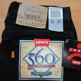 Джинсы - Джинсы Levis 560 W30 L34, винтаж Made in USA, 0
