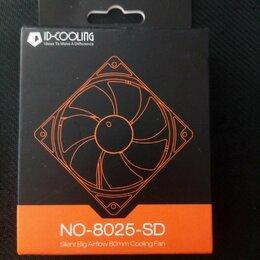 Кулеры и системы охлаждения - Вентилятор для корпусаID-CoolingNO-8025-SD, 0