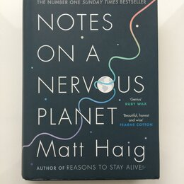 "Литература на иностранных языках - Matt Haig ""Notes on the nervous planet"", 0"