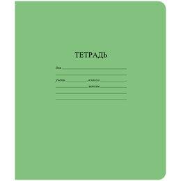 Бумажная продукция - Тетрадь 12л., крупная клетка КБК, 0