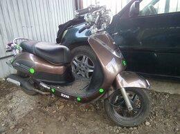 Мототехника и электровелосипеды - Продам скутер Sym Allo 125, 0