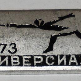 Жетоны, медали и значки - УНИВЕРСИАДА 73, 0