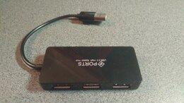 USB-концентраторы - Usb hub на 4 порта, 0
