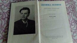 Художественная литература - Леонов Леонид. Собрание сочинений в 6 томах, 0
