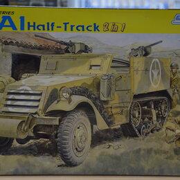 Сборные модели - Сборная модель 1\35 Американский БТР М2А1 Half-track 2 в 1., 0