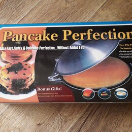 "Блинницы - Блинница ""pancake perfection"", 0"