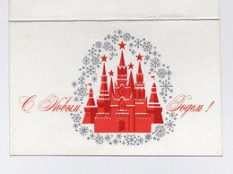 Открытки - Новый год. Зуськов, 1972, чистая, двойная,…, 0