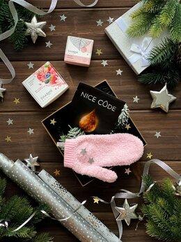 """Подарочные наборы - """"Свежесть и сияние"""" Нужные подарки, 0"""