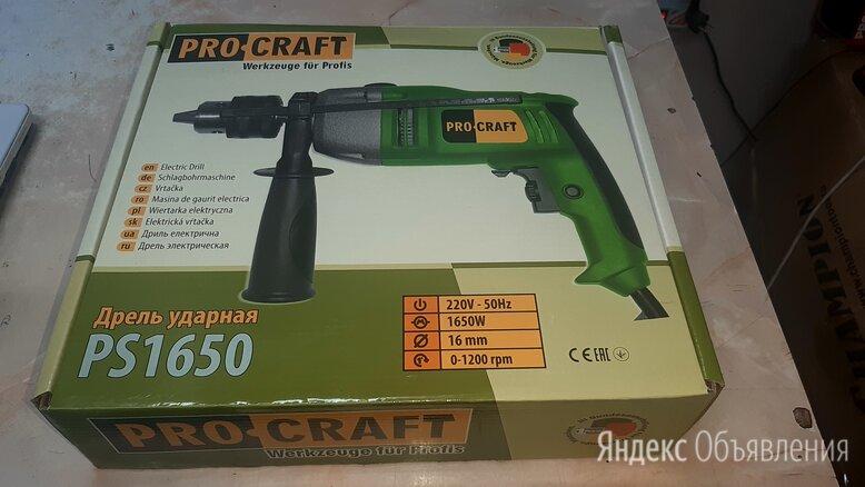 Дрель ударная Procraft PS-1650 по цене 2800₽ - Дрели и строительные миксеры, фото 0