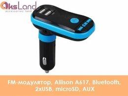 Автоэлектроника - FM-модулятор, Allison A617, Bluetooth, 2xUSB,…, 0