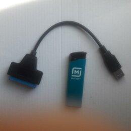 Прочие комплектующие - USB 3.0-SATA3 кабель, 0