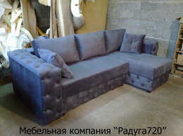 Диваны и кушетки - Дизайнерский угловой диван с каретной стяжкой, 0