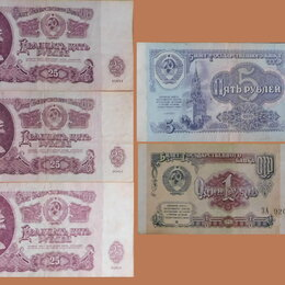 Банкноты - Банкноты СССР, 0
