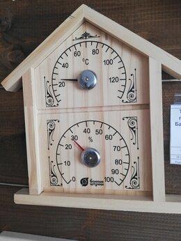Метеостанции, термометры, барометры - термометры, 0