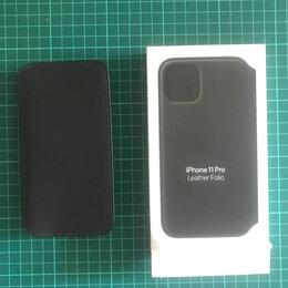 Чехлы - Чехол кожаный iPhone 11 Pro Leather Folio…, 0