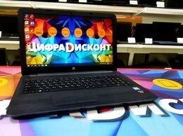 Ноутбуки - HP i5-6200U 8Гб 1000Гб R5 M430 На Гарантии!…, 0