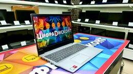 Ноутбуки - Lenovo i5-8250U 12Гб 500Гб Radeon RX 560 На…, 0
