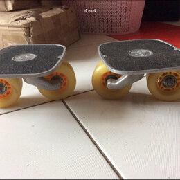 Скейтборды и лонгборды - Дрифскейт, 0