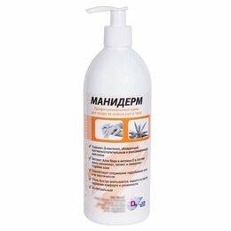 Для проблемной кожи - Крем регенерирующий 500 мл, МАНИДЕРМ…, 0