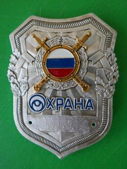 Жетоны, медали и значки - Знак ЧОП, 0