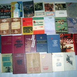 Художественная литература - 100 книг о войне и революции. Список внутри. Торг пакетом., 0