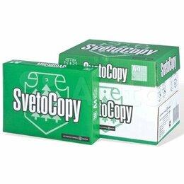 Бумага и пленка - SvetoCopy A4, 0