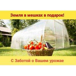 Поликарбонат - Теплицы из поликарбоната от производителя Доставка, 0