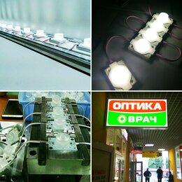 Уличное освещение - Торцевой светодиодный модуль smd 3030 12 v, 0
