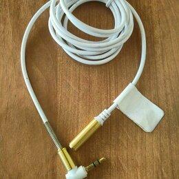 Кабели и разъемы - Удлинитель AUX кабеля угловой с металлической пружиной, 0