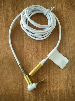 Кабели и разъемы - Удлинитель AUX кабеля угловой с металлической…, 0