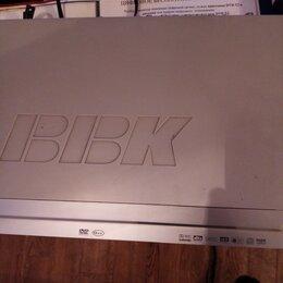 DVD и Blu-ray плееры - DVD -  BBK., 0