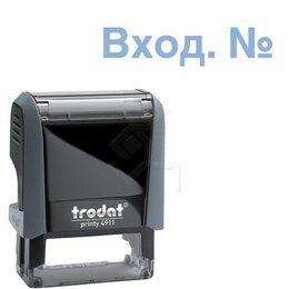 Сопутствующие товары - Штамп TRODAT 4911 Исходящие № 38*14мм, 0