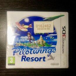 Игры для приставок и ПК - Новая игра Pilotwings Resort для Nintendo 3DS Лицензия, 0