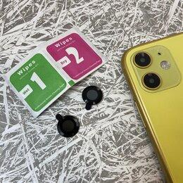 Защитные пленки и стекла - Защитное стекло для iPhone 11, 0