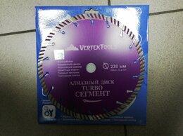 Диски отрезные - Алмазные диски по бетону на УШМ , 0