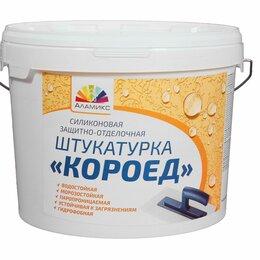 Фактурные декоративные покрытия - Штукатурка силиконовая защитно-отделочная «Короед», 0