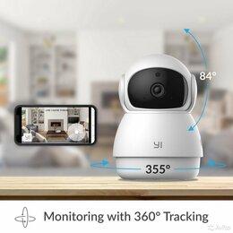 Камеры видеонаблюдения - Купольная Камера Xiaomi YI Dome Guard WiFi 1080p, 0