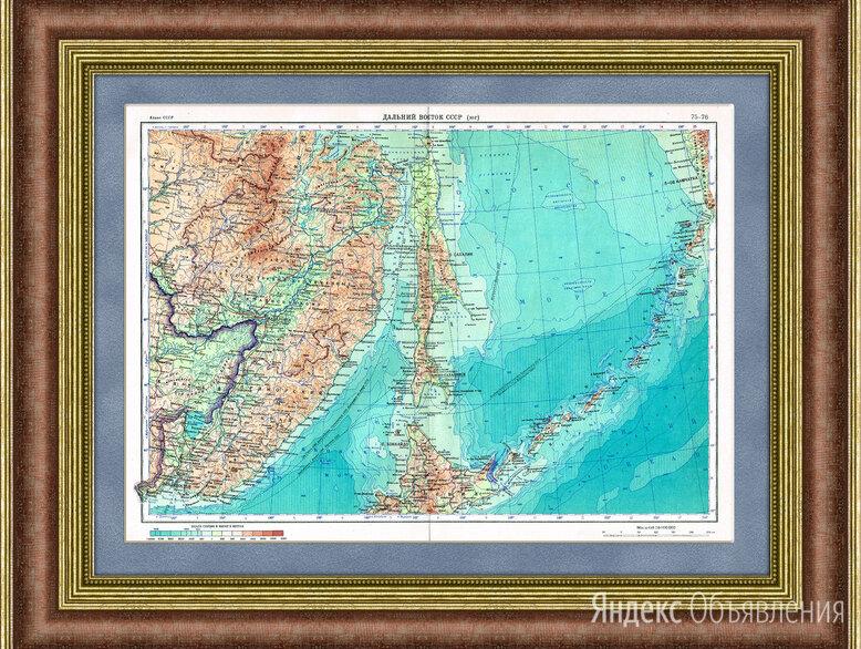 Дальний Восток, старинная карта в раме 1955 г. по цене 39500₽ - Гравюры, литографии, карты, фото 0