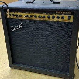 Гитарное усиление - Belcat 50RG Гитарный комбоусилитель, 0