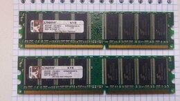 Модули памяти - Оперативная память DDR1 400mgc(разные обьемы), 0